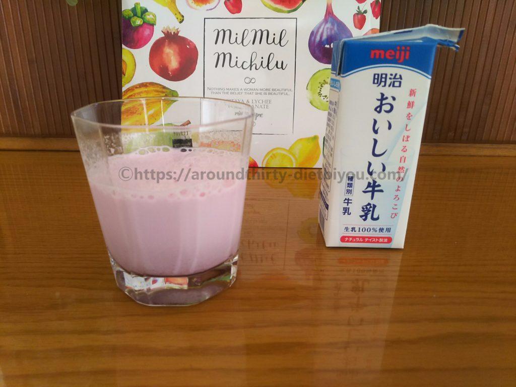 ミルミルミチル牛乳割り