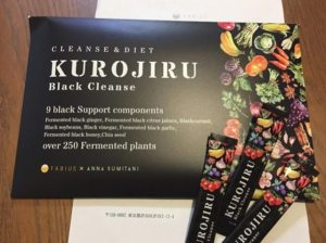 KUROJIRUは痩せない!?
