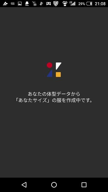 ZOZOオリジナルシャツ作成中